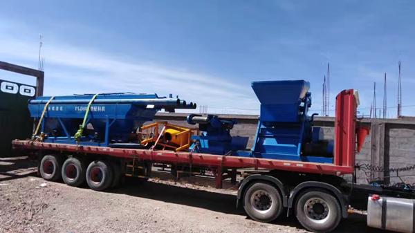 La planta mezcladora de hormigón HZS25 llegó a Perú