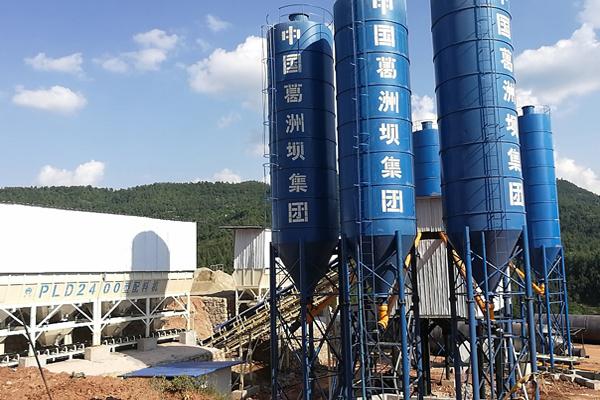 Planta mezcladora de Hormigón en Sichuan