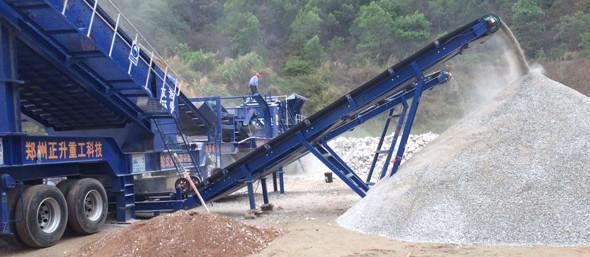 Línea de trituración en residuo de construcción